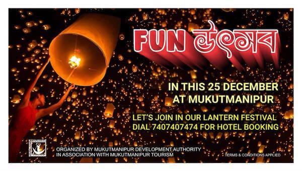 Mukutmanipur lantern festival